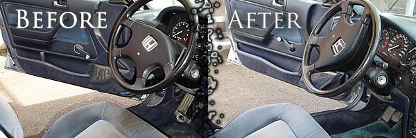 Auto Detailing Service Menu